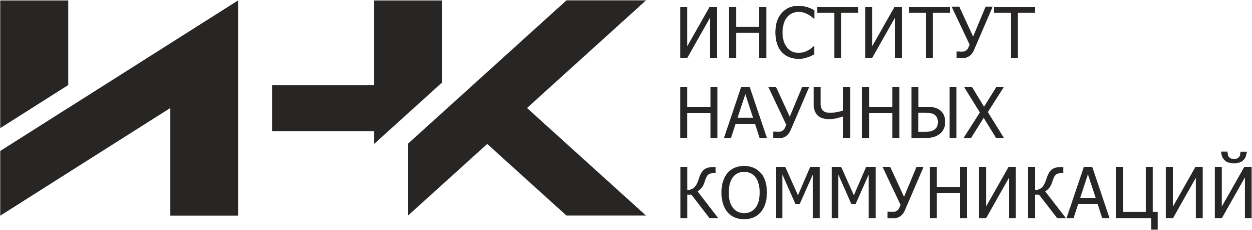 ISC Volga